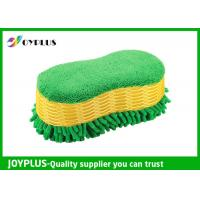 Quality Microfiber Chenille Sponge For Washing Car Special Shape 24X12.5X8CM wholesale