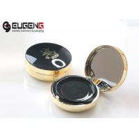 Quality Modern Design Compact Powder Case Empty Air Cushion Cosmetic Package wholesale
