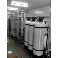 Reverse osmosis water treatment/Mineral water processing machine