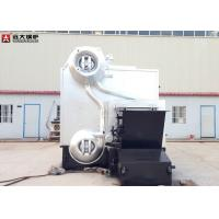 Low Pressure Steam Boiler Bagasse Fired Coconut Shell Heating Q345R Material