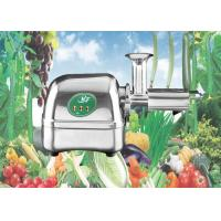 Quality home/drink shop use electric auto cold juicer stainless steel high quality wholesale