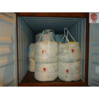 Quality Barium Carbonate Chemical Pigments 513-77-9 White Powder For Glass , Ceramic Industry wholesale