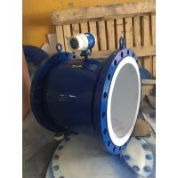Quality Large Diameter Magmeter Flow Meter  For HC Electrodes / ANSI150# Flange wholesale