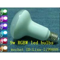 Quality 9w RGB LED bulb with remote control color change led bulbs lights spotlight wholesale