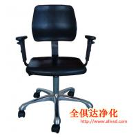 Quality Anti-Static PU Foam Molding Cleanroom Chair wholesale