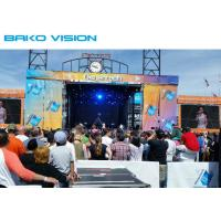 China Rental High Definition Outdoor LED Display Advertising Screen Lightweight 1920Hz on sale