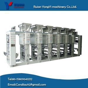 China Gravure Printing Machine (ASY Series) on sale