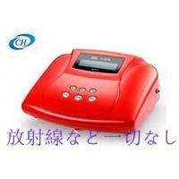 Quality Hydrogen Spa Electric Facial Machine Water Electrolysis For Hydrogen Production wholesale