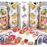 Quality drink sealing film wholesale