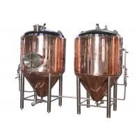 Quality Manual Conical Beer Fermenter , Micro Beer Brewing Equipment wholesale