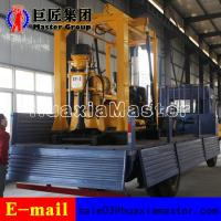 China XYC-3 Vehicle Type Hydraulic Core Drilling Rig Water well drilling machine for sale on sale