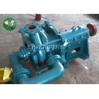 Quality Metal Liner Fly Ash Low Suction Head Centrifugal Slurry Pump With Electric Motor wholesale