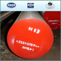 China H13 mould steel round bar on sale