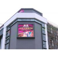 Quality IP67 10mm Pixel Pitch Outdoor LED Billboard Display H / V 120 / 60degree For Cross Road wholesale