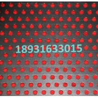 Quality Perforated metal mesh/punching metal sheet wholesale