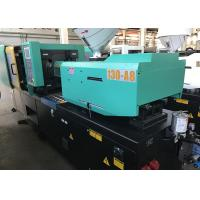 Buy cheap 130 ton Variable Pump Injection Molding Machine 17.5 mpa max oil pressure from wholesalers