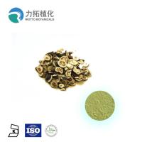 China Hesperidin 30% - 98% Citrus Aurantium Extract  Antioxidant / Anti-Inflammatory on sale