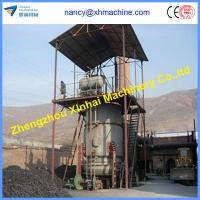 Quality Best technology coal gasifier wholesale