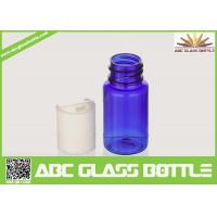 Cheap lotion sample packaging bottle for sale