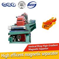 Quality Vertical ring high gradient magnetic separator, used in Fe plant, remove iron wholesale