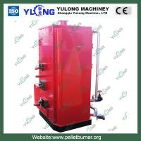 Cheap Wood pellet biomass boilers for heating solutions of ...