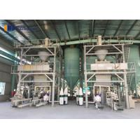 Quality 65t / H Tower Type Dry Mix Mortar Plant Production Line For Building Material wholesale