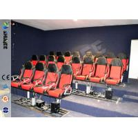 Quality Eletronic / Pneumatic 3DOF Motion Theater Chair With Wood Frame Carton wholesale