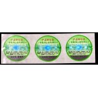 China Round And Healthy Food Label Stickers For All Kinds Of Green Food on sale