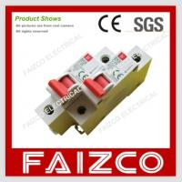 Quality current c63 Miniature circuit breaker ls mcb wholesale
