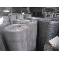 Quality AISI304 and AISI316 metal ss wire mesh for filter disc , paper printing mesh wholesale