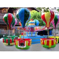 Quality Children Samba Balloon Ride Fiberglass And Steel Material For Family wholesale