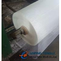 Cheap 4*4, 5*5 Alkali Resistant Fiberglass Mesh with weight from 45g/m2 to 500g/m2 for sale