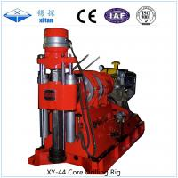 Buy cheap XY-44 Long Stroke 600mm Core Drilling Rig Powerful Drilling from wholesalers