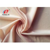 Quality Soft Breathable Polyester Spandex Fabric For Underwear / Bikini Anti Microbial wholesale