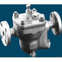 Buy cheap Free Float Steam Traps-j7n from wholesalers