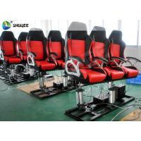 Quality Most Attractive 4D Cinema Equipment With Red Comfortable Chair wholesale
