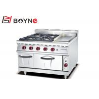Quality 36.8kw Stainless Steel Cooking Equipment  Fadeless Fire Device With Grillde wholesale