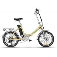 Quality 20 Inch  Portable Foldable Electric Bicycle 30-50 Km / H With Brushless Motor wholesale