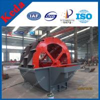 Buy cheap Product Wheel Sand Washing Machine for Sale from wholesalers