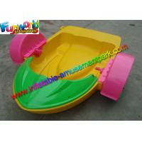 Quality Swimming Pool Funny Kids Plastic Paddle Boat / Adult Water Bumper Boats For Park wholesale