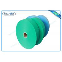 Quality Advance Crafts PP Spunbond Non Woven Fabric with Customized Color , Anti Bacteria wholesale