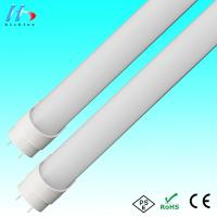 Quality Perfect design dimmable led lights high quality t8 led new model tube 15w wholesale