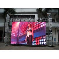 Buy cheap Multimedia Curtain Video Wall Led Display Rentals , High Resolution Led Screen product