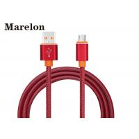 Cheap Fast Charging Extension USB Data Cable High Efficiency And Low Energy Consumption for sale