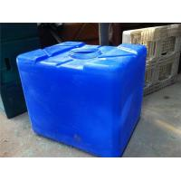 Quality New Design IBC Plastic Tank wholesale