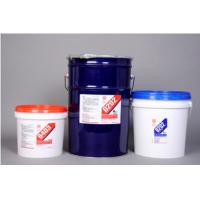 Quality 6202 (HT6202T) Double component heat curing epoxy potting Compound for Automobile ignition coil wholesale