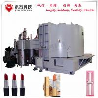 China PVD Vacuum Metallizing for Cosmetic Products, Aluminum Thermal Evaporation Coating Machine on sale