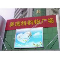 Quality P25 outside full color led digital electronic billboard for permanent installation wholesale