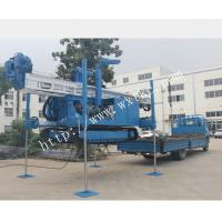YDL-300DT water well drilling rig geothermal drilling machine deep hole