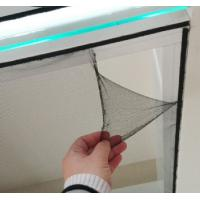 China Magnetic Adjustable Window Screen , Vertical Sliding Plisse Insect Screen on sale